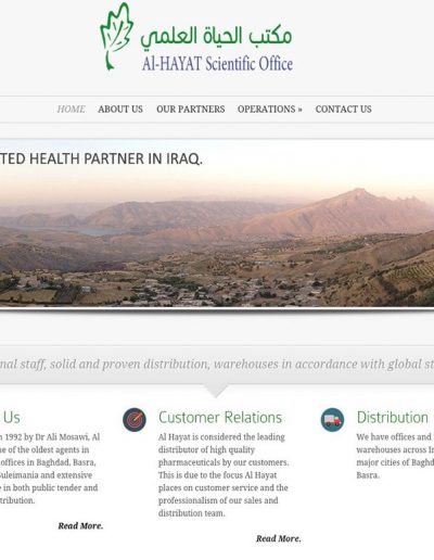 al-hayat-scientific-office-website