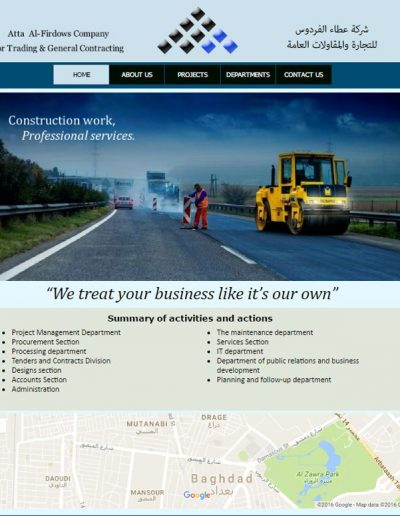 atta-al-firdows-website-design