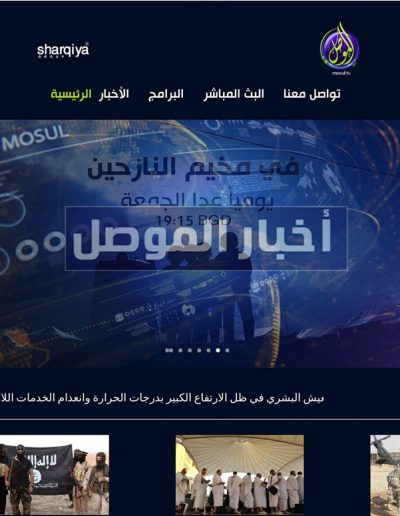 mosul-tv-website